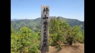2016 坪山(山梨県上野原市)