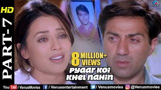 Pyaar Koi Khel Nahin - Part 7 | Sunny Deol & Mahima Chaudhary | Best Bollywood Movie Scenes