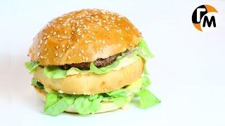 Homemade Big Mac Recipe | How to Make McDonald's Big Mac  -- Hungry Man, Episode 45