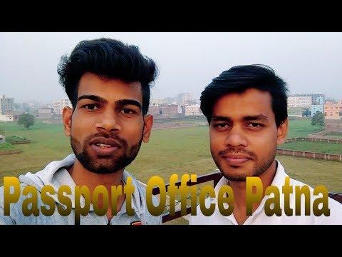 Passport Office Patna || Patliputra || BROthers Vlogs