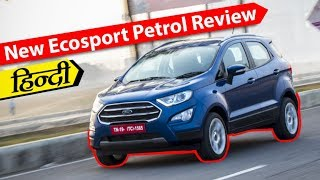 Ford EcoSport 2018 India Review - Petrol AT | ICN Studio