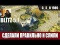 WoT Blitz - Игра от брони в условиях города. Неуязвимый Vk 100.01 P - World of Tanks Blitz (WoTB)