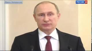 ГЛАВНАЯ НОВОСТЬ!!! Путин о Минских переговорах Полное интервью Новости Украины Сегодня 12 02 2015