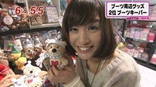 【必見】女子アナ新井恵理那の可愛い画像を大公開!弓道の放送事故でスカートが…