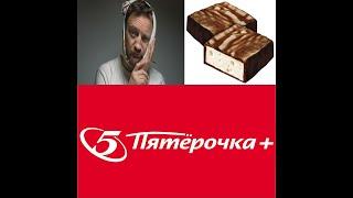 Павлик Наркоман пародия 1 сезон 6 серия