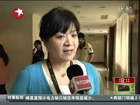 Chinese TV Drama Pitch at 18th Shanghai Film Festival
