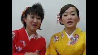 なでしこ姉妹 - 東京赤とんぼ