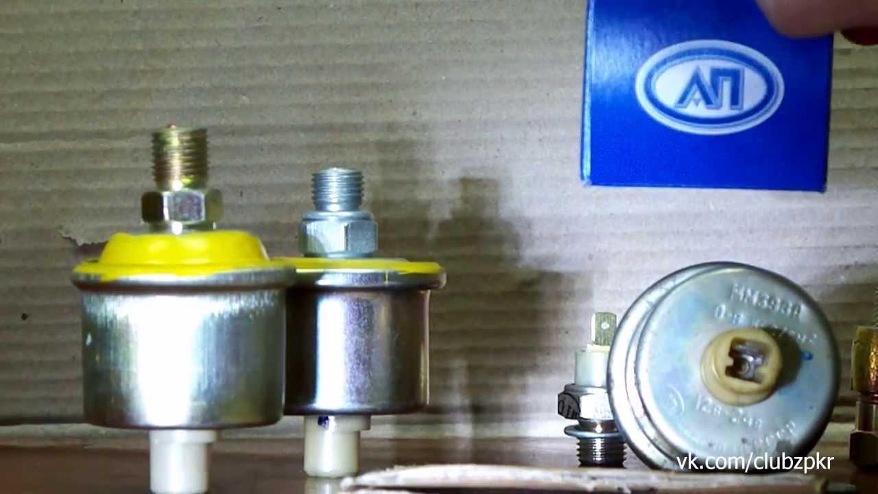 Датчик давления масла ММ393А (оригинал,контрафакт)