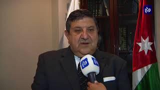 لقاءات ثنائية بين رجال أعمال أردنيين وبرازيليين لإقامة شراكات