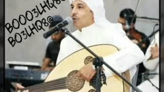 عبدالعزيز الضويحي مضى عمري + تحط برقبتي حجر