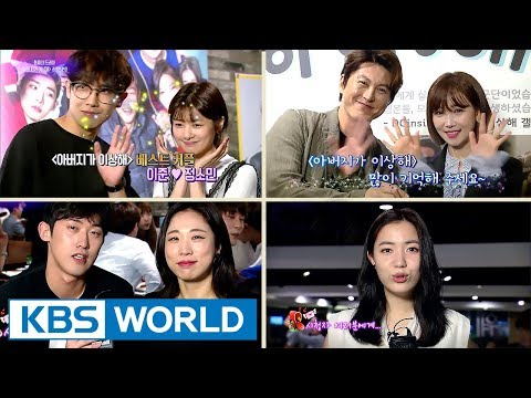 """Hot Drama """"Father is Strange"""" afterparty [Entertainment Weekly / 2017.09.04]"""