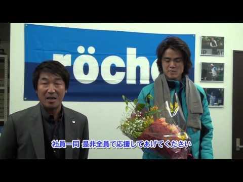 ダニエル太郎 東亜ストリング本社訪問のサムネイル画像