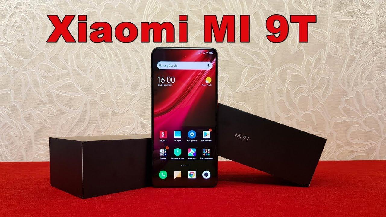 Подробный обзор Xiaomi Mi 9T: не хуже флагманов, но гораздо дешевле