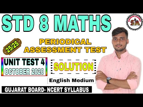 STD 8 MATHS | UNIT TEST-4 |Periodical Assessment Test Solution |OCTOBER 2020 |ekam kasoti solution |