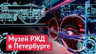 Музей в России, за который не стыдно