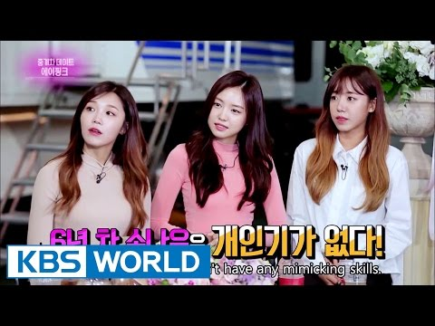 Production Truck Date with Apink [Entertainment Weekly / 2016.10.03]