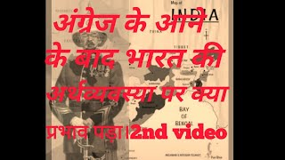 After the British, there was an impact on India's economy. This is the second video (2nd) on my econ