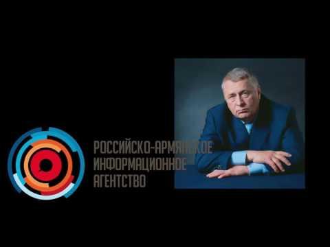 армяне смотрите внимательно 4.Жириновский: я больше не буду защищать Армению
