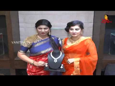 Actress Archana (Veda) inaugurates Hiya Designer Jewellery Exhibition || Vanitha TV