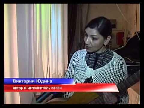Телерепортаж Благотворительный концерт Организаторы Виктория Юдина Андрей Демидов
