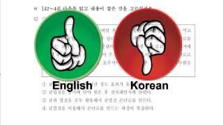 [Корейский переводчик] Где переводить слова.(Корейский переводчик или где переводить слова для студента который только не давно начал изучать корейски..., 2016-09-29T09:54:52.000Z)