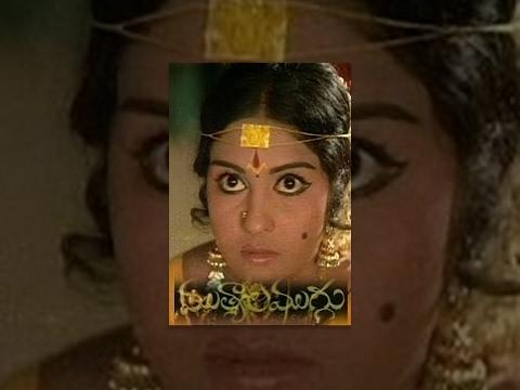Mutyala Muggu Telugu Full Movie | Sridhar, Sangeetha | #TeluguMovies