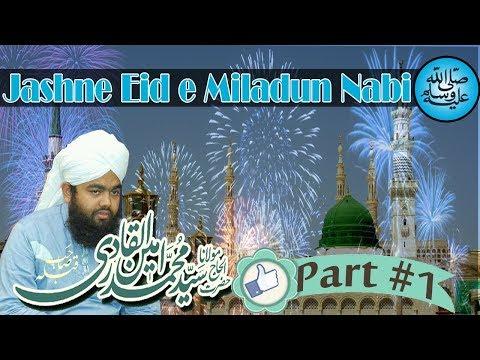 Jashne Eid Milad Un Nabi  [Raja Nagar 02 01 14]