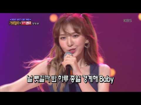 뮤직뱅크 Music Bank - Rookie - 레드벨벳.20170630