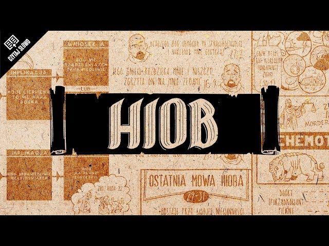 Omówienie: Księga Hioba