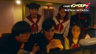【ドラマ25】インベスターZ 第11話