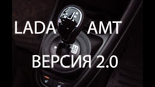 Лада Веста с АМТ на ползущем режиме | LADA Vesta AMT CREEPING MODE