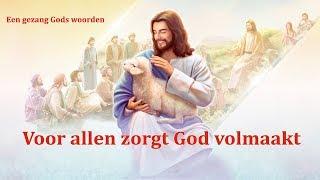 Kerkmuziek 'Voor allen zorgt God volmaakt'