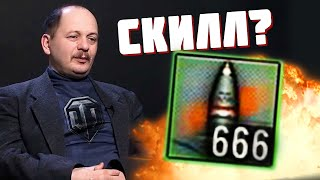 World of Tanks Приколы #176
