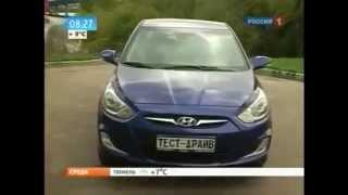Hyundai Solaris или Accent ТЕСТ ДРАЙВ смотреть