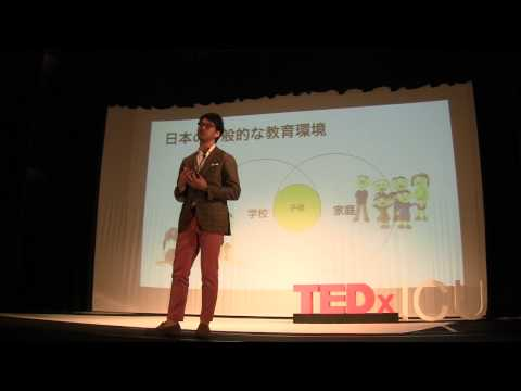 Community Education Will Change the Future of Japan | Yuichiro Nagai | TEDxICU