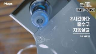 SK매직 슈퍼 S 아이스 얼음정수기