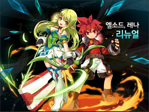 [Elsword KR] Rena Renewal 23/07/2015 - Wind Sneaker Test Play