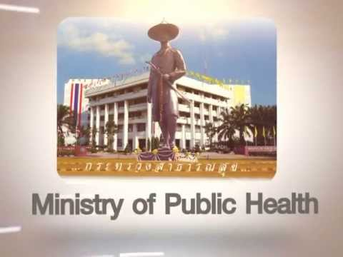 Department of Mental Health - Ministry of Public Health, Thailand