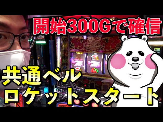 【ウシオ】【オフミー】【ウシオフミー】愛知県初開催はMEGAコンコルド1111BLAZE店だ!