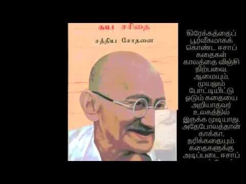 Tnpsc maths shortcuts in tamil