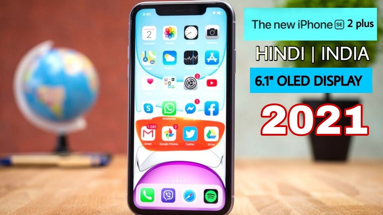 IPHONE SE 2 PLUS 2021 HINDI INDIA REVIEW, PRICE, LAUNCH ...