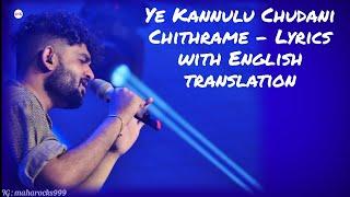 Ye Kannulu Chudani - Lyrics with English translation||Rahman||Sid Sriram||Ardhashathabdam||