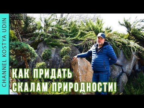 Секреты покраски скал! (#LANDSCAPE) Пристариваем скалы, придаём естественный натуральный вид!