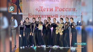 9 первых мест и два гран-при привезли старооскольские танцоры с международного конкурса-фестиваля