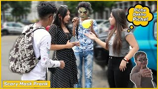 Funny Mask Prank On Cute Girls - KALOL PRANKS