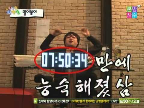 2010 04 06 켠김에 왕까지 13회   삼국지3 편