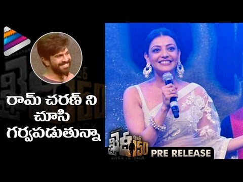 Thumbnail: Kajal Aggarwal about Ram Charan | Khaidi No 150 Pre Release Function | Chiranjeevi | Dhruva Movie