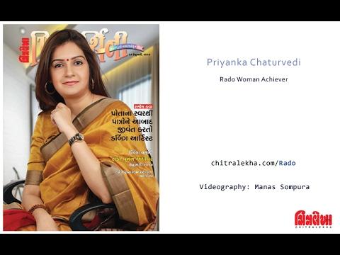 Priyanka Chaturvedi - Chitralekha Rado Woman Achiever