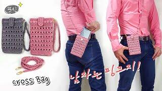 러블리 핑크! 코바늘 삼성 폴드3 케이스 스마트폰 가방…