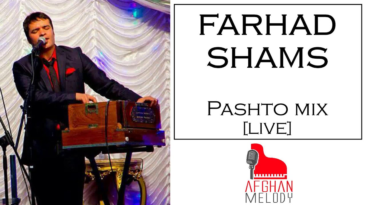 Farhad Shams - Pashto Mahali Mix [Live Majlisi]